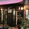 cafe Benir Cafe ベニールカフェ