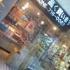 田口商店KEYAKI
