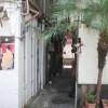 フジスエ珈琲のある京極街